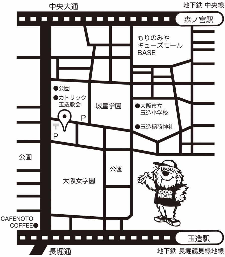 お店までの地図。地下鉄長堀鶴見緑地線「玉造駅」からは長堀通りを大阪女学園方向に進み、CAFENOTE COFFEEが見えたら道路を渡らずに右折し、大阪女学園を超えたところで再度右折した左手。近くに郵便局もある。